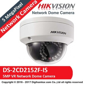 DS-2CD2152F-IS-2
