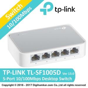 TL-SF1005D-2
