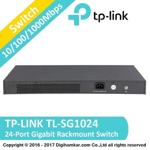 TP-LINK-TL-SG1024-2