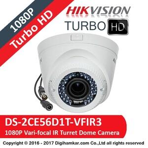 DS-2CE56D1T-VFIR3-3