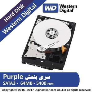Western-Digital-Purple-4