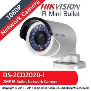 DS-2CD2020-I-2