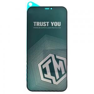 گلس پرایوسی Trust آیفون iPhone 12 / 12 Pro