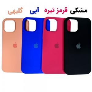 قاب محافظ سیلیکونی آیفون iPhone 12 Pro