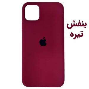 قاب محافظ سیلیکونی آیفون iPhone X/XS