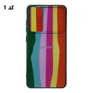 قاب سیلیکونی رنگین کمانی محافظ لنزدار کشویی سامسونگ A72 5G