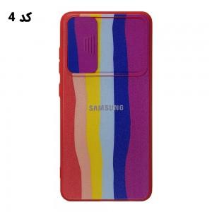 قاب سیلیکونی رنگین کمانی محافظ لنزدار کشویی سامسونگ A01 Core