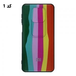 قاب سیلیکونی رنگین کمانی محافظ لنزدار کشویی شیائومی Redmi Note 9T