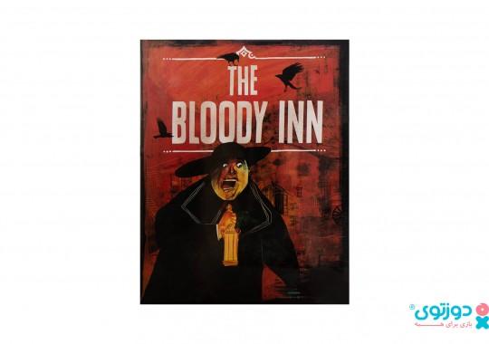 بازی فکری مهمانخانه خونین (The Bloody Inn)