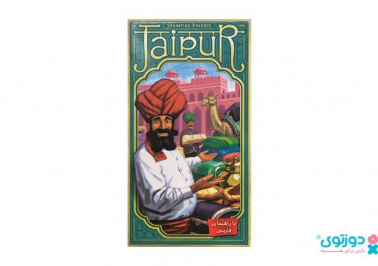 بازی فکری جیپور (Jaipur)