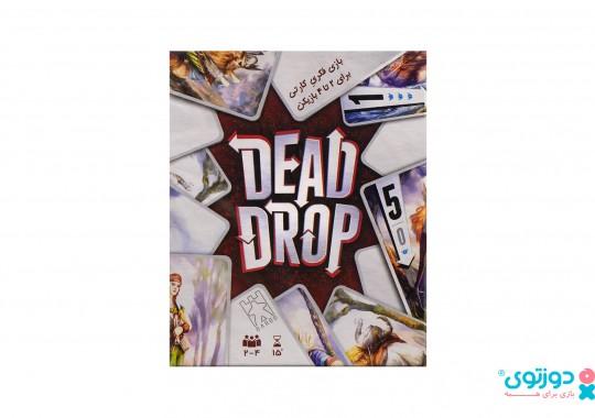 بازی فکری دد دراپ (Dead Drop)