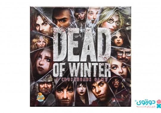 بازی فکری دد آف وینتر (Dead Of Winter)