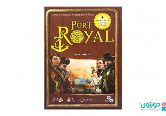 بازی فکری پورت رویال (Port Royal)
