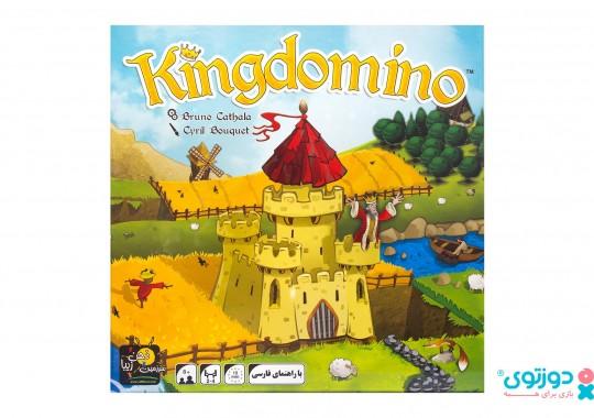 بازی فکری کینگ دومینو (Kingdomino)