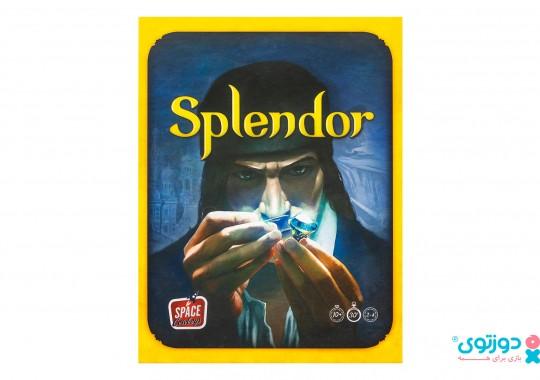 بازی فکری اسپلندور (Splendor)