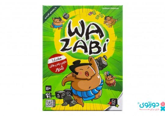 بازی فکری وزبی (Wazabi)