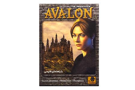بازی فکری آوالون (Avalon)