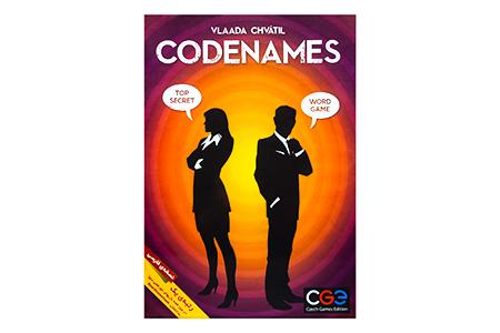 بازی فکری کدنیمز کلمات (Codenames)