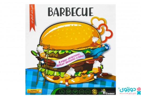 بازی فکری باربیکیو (Barbecue)