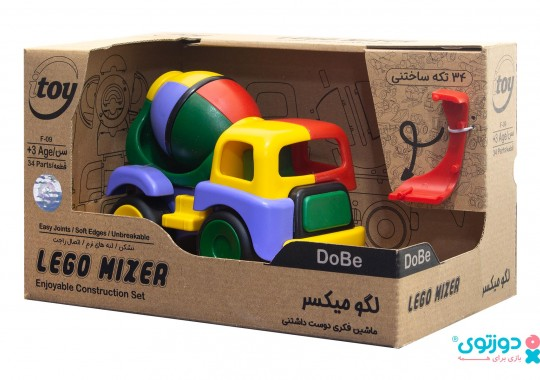 لگو ماشین میکسر دوبی