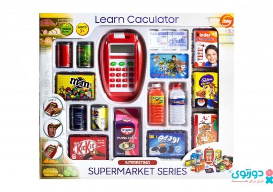 اسباب بازی سوپرمارکت کاتخوان دار