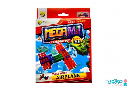 اسباب بازی مگامیل هواپیما