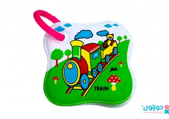 کتاب حمام سوت دار قطار
