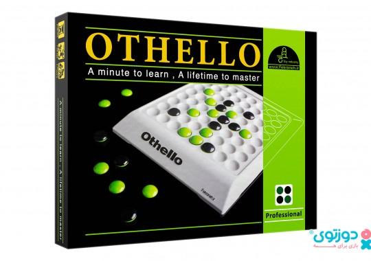 بازی فکری اتللو (Othello)