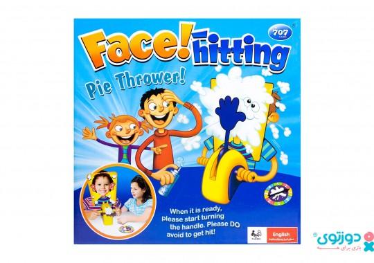بازی پای فیس (Pie Face)
