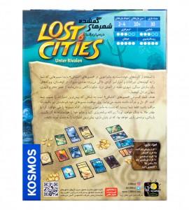 مشخصات بازی فکری شهرهای گمشده