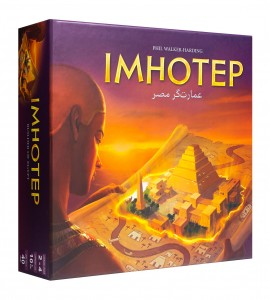 قیمت بازی فکری ایمهوتپ (Imhotep)