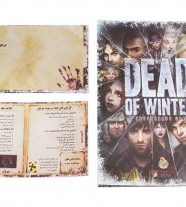 مشخصات بازی فکری دد آف وینتر (Dead Of Winter)