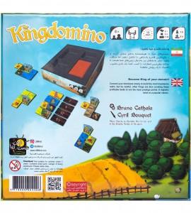 قیمت بازی فکری کینگ دومینو (Kingdomino)