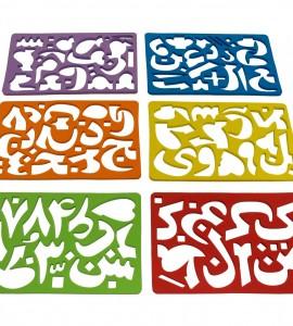 الفبای آهنربایی فارسی