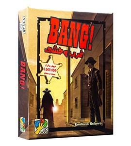 بازی فکری بنگ (Bang)