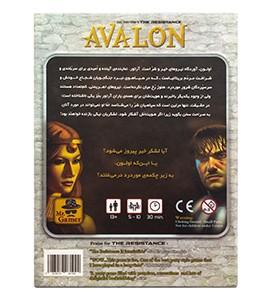 قیمت بازی فکری آوالون (Avalon)