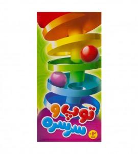 خرید اسباب بازی نوزاد توپ و سرسره