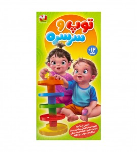 بررسی اسباب بازی نوزاد توپ و سرسره