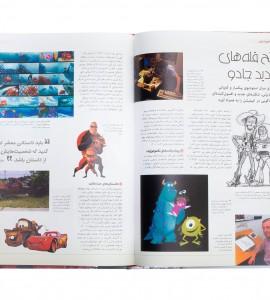خرید کتاب دایره المعارف مصور دنیای جادویی دیزنی