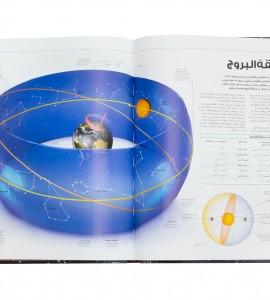 قیمت کتاب دایره المعارف مصور اسرار ستارگان