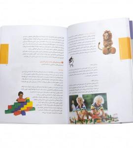 خرید کتاب راهنمای خرید اسباب بازی