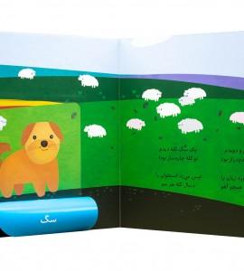 قیمت کتاب نوزاد حیوانات مزرعه