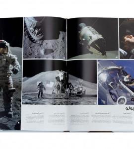 بررسی کتاب دایره المعارف مصور اسرار سیاره ها