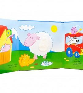 قیمت کتاب لمسی بچه حیوانات