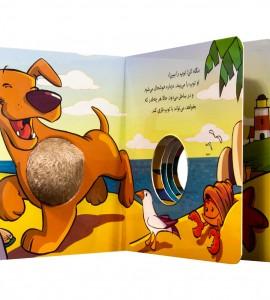 خرید کتاب نوزاد هاپ هاپو