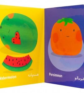 خرید کتاب نوزاد میوه ها