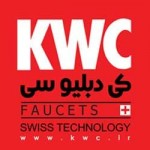 شیرآلات KWC