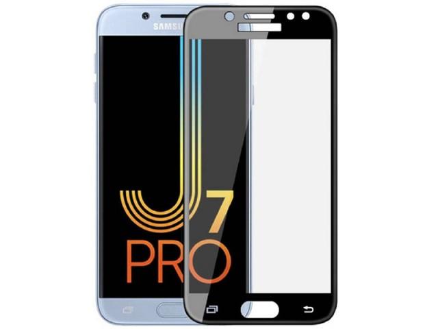 محافظ صفحه نمايش تمام چسب مناسب برای گوشی موبايل سامسونگ J7 Pro