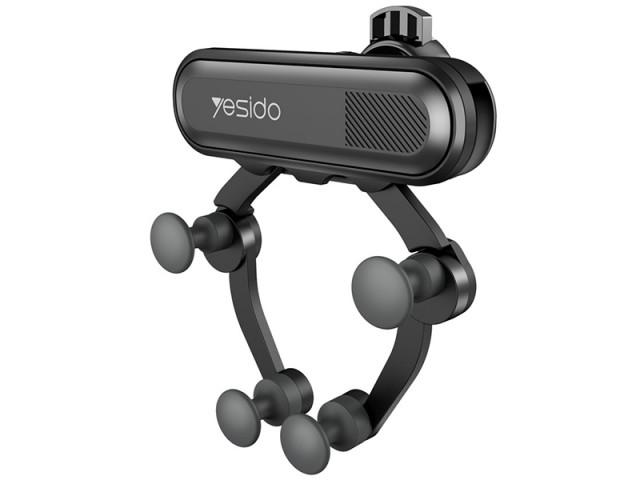 پایه نگهدارنده گوشی موبایل یسیدو مدل C62