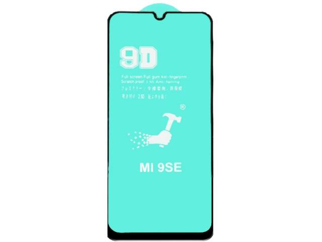 برچسب سرامیکی مناسب برای گوشی موبايل شیائومی Mi 9 SE